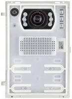 Due Fili Plus Audio-/Videomodul mit Weitwinkel-Farbkamera, 4 Ruftasten, Teleloop