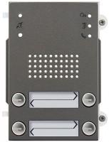 Pixel Heavy Audio-Frontplatte, 4 Klingeltasten 2-reihig, IK10, IP54,