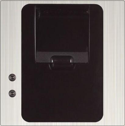 SAC701B-Zfingerprintmodule