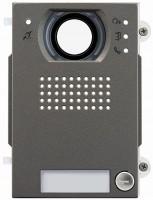 Pixel Heavy Audio/Video-Frontplatte, 1 Klingeltaste, IK10, IP54, Teleloop