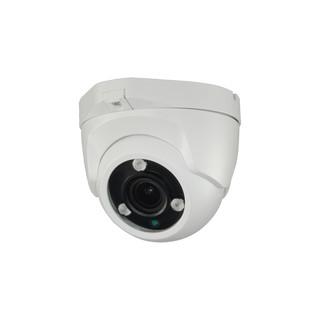 shmd4in129_4-in-1-hdtvi-hdcvi-ahd-analog-mini-dome-kamera-fuer-aussen-ip66-2-mp-40m-nachtsicht-und-varifokalobjektiv